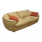Кожаный диван МЭ-353