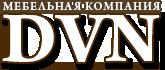 Мебельная компания DVN